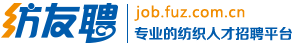 纺友聘logo